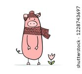 cute piggy for your design | Shutterstock .eps vector #1228743697
