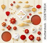 vector chinese 3d paper cut... | Shutterstock .eps vector #1228758514