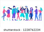 vector people happy friends... | Shutterstock .eps vector #1228762234