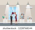 business couple talking in...   Shutterstock .eps vector #1228768144