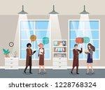 business people talking in...   Shutterstock .eps vector #1228768324