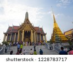bangkok  thailand.   on october ... | Shutterstock . vector #1228783717