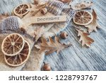 pair of woolen socks and... | Shutterstock . vector #1228793767