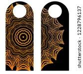 door hanger tags for room in... | Shutterstock .eps vector #1228796137