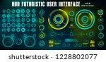 hud futuristic green user... | Shutterstock .eps vector #1228802077