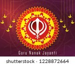 innovative abstract  banner or... | Shutterstock .eps vector #1228872664