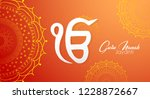 innovative abstract  banner or... | Shutterstock .eps vector #1228872667