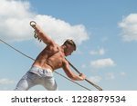 man rises from one ambition to...   Shutterstock . vector #1228879534