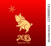 pig is a symbol of the 2019... | Shutterstock .eps vector #1228888561