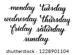 days of the week weekdays and... | Shutterstock .eps vector #1228901104