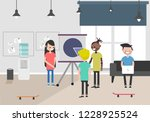 vector illustration of... | Shutterstock .eps vector #1228925524
