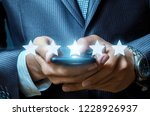 a businessman is touching the... | Shutterstock . vector #1228926937