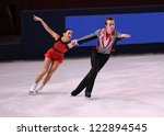 paris   november 17  ksenia... | Shutterstock . vector #122894545