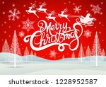 christmas greeting card holiday ... | Shutterstock .eps vector #1228952587