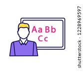 native speaker color icon.... | Shutterstock .eps vector #1228969597