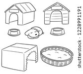vector set of dog house | Shutterstock .eps vector #1228991191