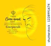 creative illustration of guru... | Shutterstock .eps vector #1228991674