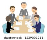 an illustration of an internal... | Shutterstock .eps vector #1229001211