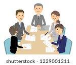 an illustration of an internal... | Shutterstock .eps vector #1229001211