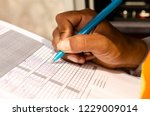 close up of technician fill the ...   Shutterstock . vector #1229009014