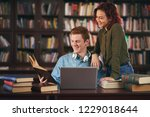 two of students study in the... | Shutterstock . vector #1229018644