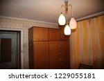 riga latvia   13 november ... | Shutterstock . vector #1229055181