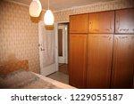 riga latvia   13 november ... | Shutterstock . vector #1229055187