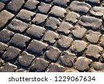 square lined with cobblestone...   Shutterstock . vector #1229067634