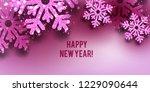 merry christmas  greeting... | Shutterstock .eps vector #1229090644