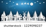 paper art   cut and digital... | Shutterstock .eps vector #1229098237