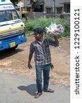 ramanagara  karnataka  india  ... | Shutterstock . vector #1229100121