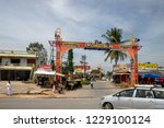 manchanayakanahalli  karnataka  ... | Shutterstock . vector #1229100124