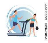 fitness people training | Shutterstock .eps vector #1229111044