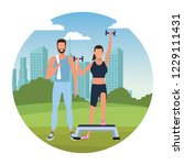 fitness people at park | Shutterstock .eps vector #1229111431