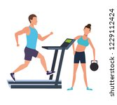 fitness people training | Shutterstock .eps vector #1229112424