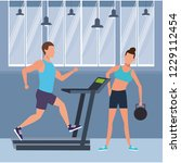 fitness people training | Shutterstock .eps vector #1229112454