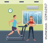 fitness people training | Shutterstock .eps vector #1229112517