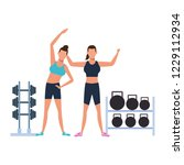 fitness people training | Shutterstock .eps vector #1229112934