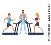 fitness people training | Shutterstock .eps vector #1229114167
