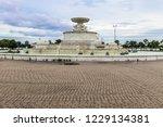 detroit  michigan  usa  ... | Shutterstock . vector #1229134381
