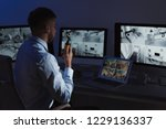 male security guard with... | Shutterstock . vector #1229136337