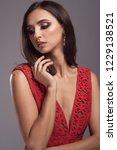 beautiful fashionable brunette...   Shutterstock . vector #1229138521