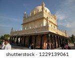 srirangapatna   karnataka ... | Shutterstock . vector #1229139061