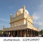 srirangapatna   karnataka ... | Shutterstock . vector #1229139097