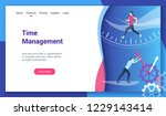 flat design concept on time...   Shutterstock .eps vector #1229143414