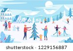 happy christmas town. people... | Shutterstock .eps vector #1229156887