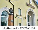 gagarin  smolensk region ...   Shutterstock . vector #1229165134