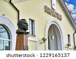 gagarin  smolensk region ...   Shutterstock . vector #1229165137