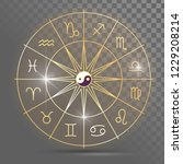 golden wheel with twelve signs... | Shutterstock .eps vector #1229208214