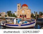 the church of theotokos in the...   Shutterstock . vector #1229213887
